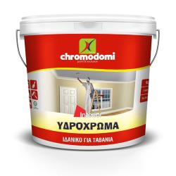 ΥΔΡΟΧΡΩΜΑ ΛΕΥΚΟ 9LT